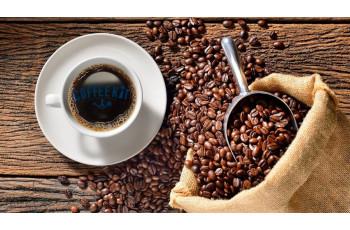 Как появилось слово «кофе»