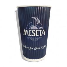 """Гофро стакан """"Meseta"""" 500 мл"""