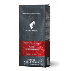 Кофе Julius Meinl King Hadhramaut зерно 250г