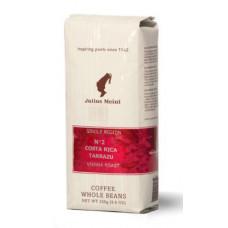 Кофе Julius Meinl Costa Rica Tarrazu зерно 250г