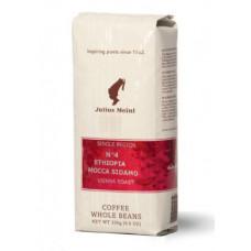 Кофе Julius Meinl Ethiopia Mocca Sidamo зерно 250г