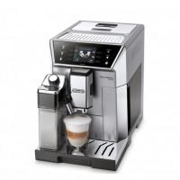 Кофемашина DeLonghi ECAM 550.85 MS PrimaDonna Class Evo
