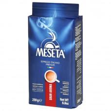Кофе молотый MESETA GRANAROMA 250 гр