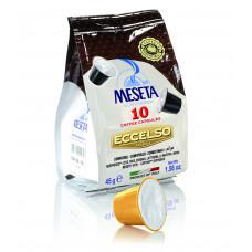 Кофе в капсулах Meseta Eccelso 10 шт.