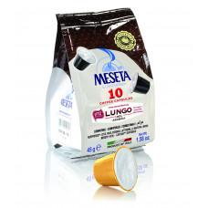Кофе в капсулах Meseta Lungo 10 шт.