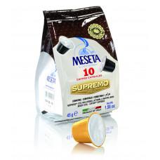 Кофе в капсулах Meseta Supremo 10 шт.