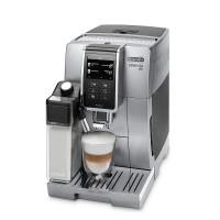 Кофемашина DeLonghi ECAM 370.95 S Dinamica Plus
