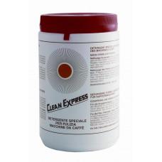 Средство экспресс чистки кофемашины