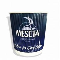 """Гофро стакан """"Meseta"""" 180 мл"""